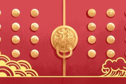 牛年纪念币是什么样子的 2021年生肖纪念币是什么