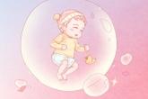 2021年2月6日出生的男宝宝五行缺什么 免费算命取名