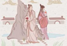 2021正月初五适合结婚吗 这天办婚礼可以吗
