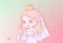 订亲吉日 2021年2月5日是订婚好日子吗