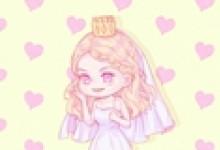 订婚日子 2021年2月6日可以订亲吗 是订婚吉日吗