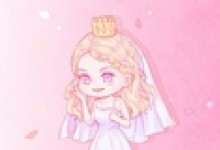 黄历吉日 2021年2月8日这天订婚怎么样 吉利吗