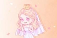 良辰吉时 2021年2月9日黄历日子好吗 宜订婚订亲吗
