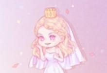 订婚日期 2021年2月10日是订亲订婚的黄道吉日吗