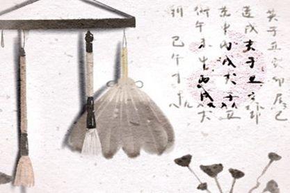2021年2月立碑黄道吉日查询一览表