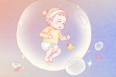 2021年正月初一春节出生的男宝宝好吗 缺水火免费取好名字