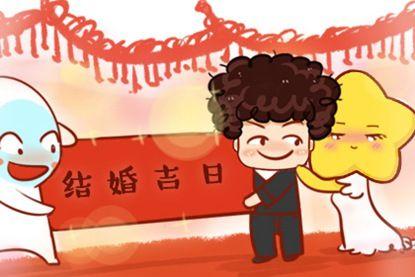 嫁娶择日 2021年3月6日结婚好吗 是黄道吉日吗