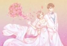 2021年8月哪几天不宜订婚 黄历忌订婚的日期