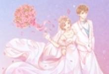 2021年9月订婚不宜的日子 需要避开的日期