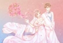 2021年11月哪几天不宜订婚 黄历忌订婚的日期