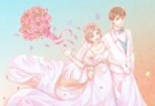 2021年12月订婚不宜的日子 需要避开的日期