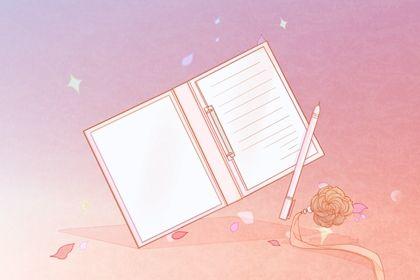 办公工具-文件夹1-4