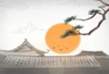 郑博士 十二生肖运势完整版2.1-2.7