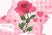 2021年给一对恋人的祝福语 2021年情人节祝福