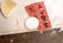 正月十四要吃什么 要吃饺子吗