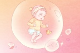 2021年5月11日出生的男宝宝五行好吗 五行缺木八字取名
