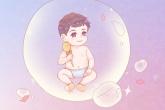 2021年7月出生的男孩取名精选大气