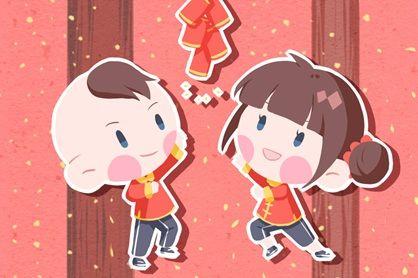 2021年3月9日黄道吉日吉时查询 是什么日子