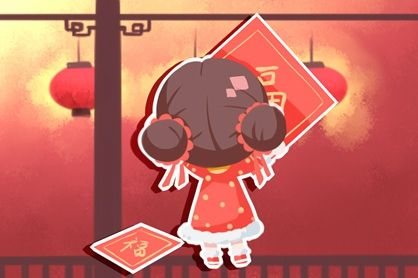 2021年3月10日黄道吉日吉时查询 是什么日子