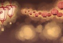 正月十四的别称 正月十四祝福语大全