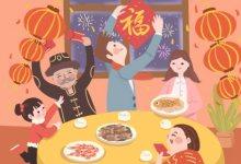 正月十四不能剁饺子馅吗 为什么