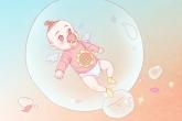 2021年元宵节出生的牛宝宝怎么取名