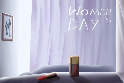 妇女节 (1)