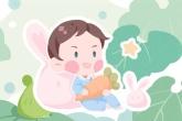 2021牛年龙抬头出生的宝宝名字