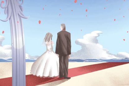 1984年的鼠在2021年结婚好不好 嫁娶吉日查询