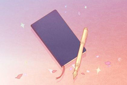 note钢笔1-4