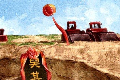 2021年5月破土黄道吉日查询一览表
