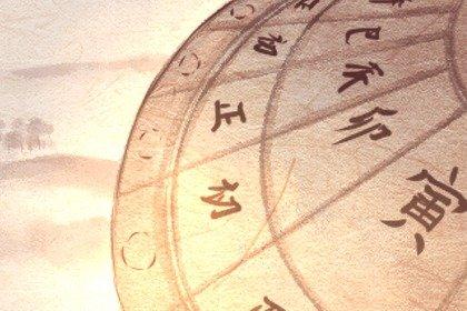 中国历法(420x280)