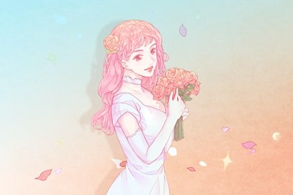 新娘 1-5