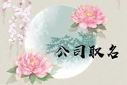 寒林牡丹(有字)