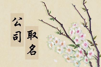 白花(有字)