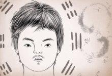 国字脸颧骨高面相分析 颧骨高面相