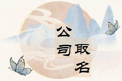 蝴蝶 山雾(有字)