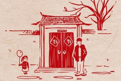 2022年春节是几月几日 法定假日安排