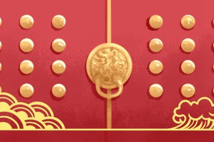 2022年春节是哪天 春节是几月几日