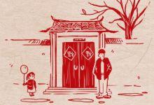 2022年春节是几月几日 放假安排 习俗