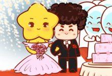 2021年6月结婚最佳吉日日期好日子查询
