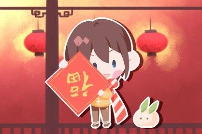 2021年8月出行黄道吉日查询一览表