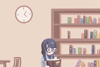 世界读书日(420x280)