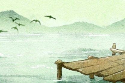 河 (2)