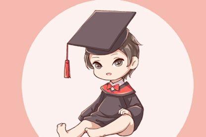 2021年5月4日青年节是黄道吉日吗 这天时辰吉凶查询