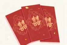 2021牛年中秋节是结婚黄道吉日吗