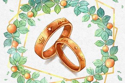 订婚吉日2