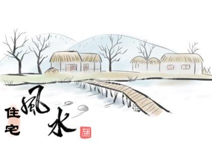 住宅风水 (2)