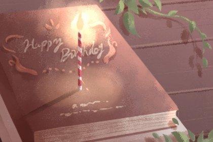 生日书(420x280)