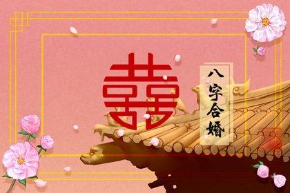 故宫飞檐-红双喜(有字)